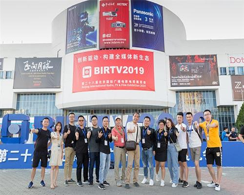 "BIRTV2019: SEETEC's wonderful ""Vision"" debuted at BIRTV"